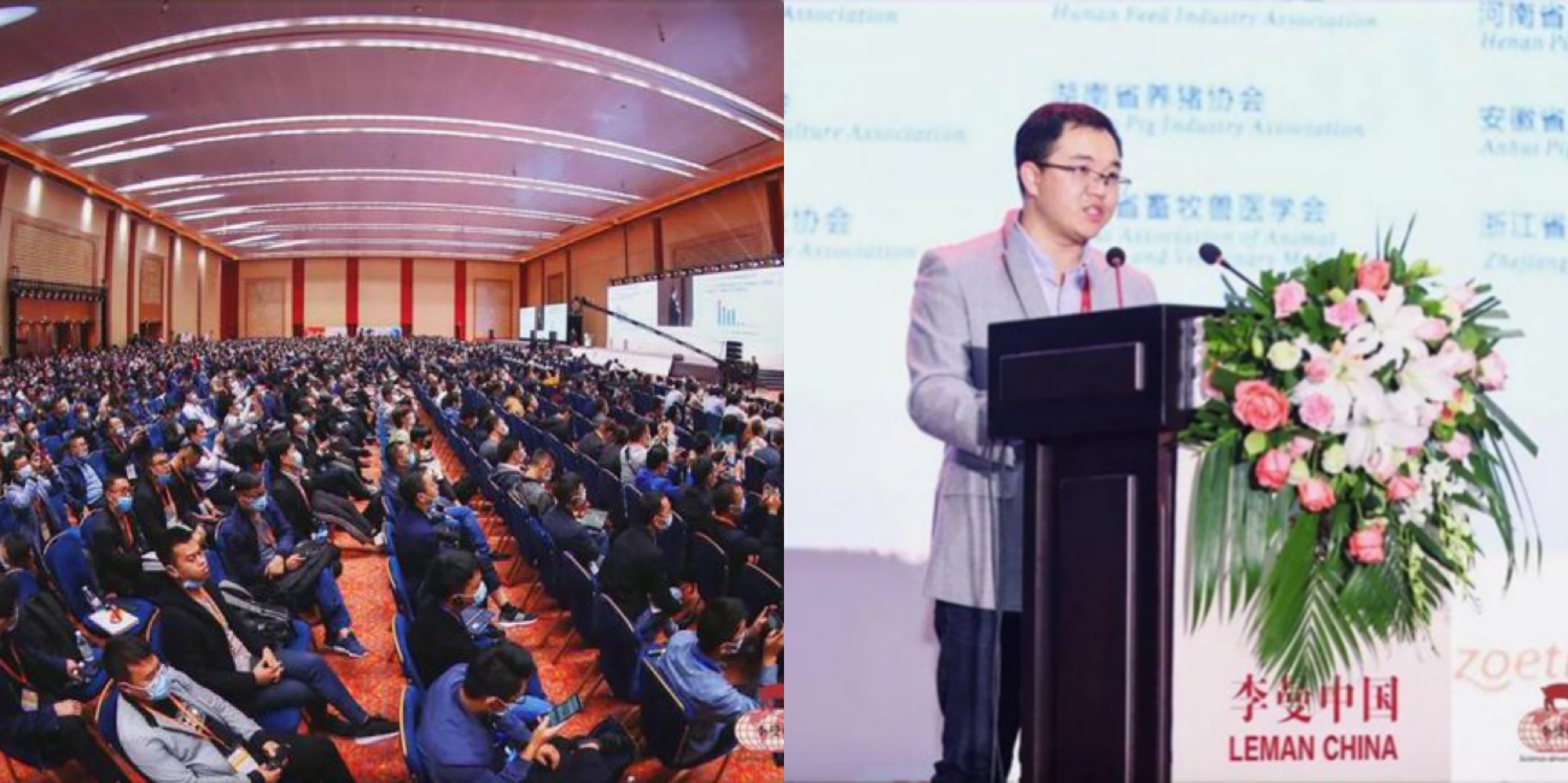 "Professor Cao Yongguo was Invited to Participate in the ""Ninth Leman China Pig Raising Conference"" and Presided Over the Opening Ceremony"
